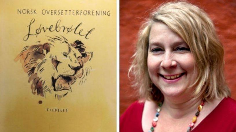 Foto av diplomet Løvebrølet og Cecilie Winger