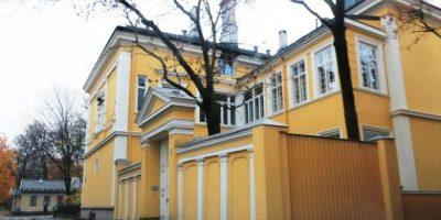 NFFOs lokale, gul fasade.foto