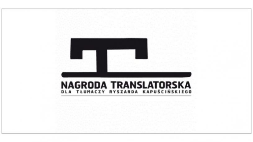 Ryszard Kapuścińskis oversetterpris .logo