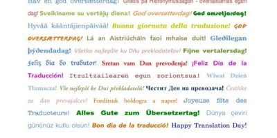 Happy translation day på ulike språk. illustrasjon